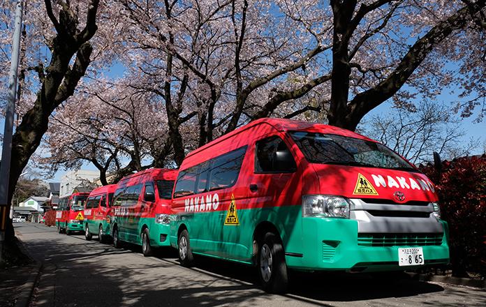7台もの園バス!